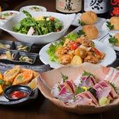 ゆずの雫 白子駅前店のおすすめ料理3