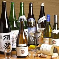 新宿で厳選の日本酒・世界各国のワインを味わえる!