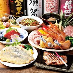 刺身が安いだけの店 海鮮居酒屋 とろやす 岐阜駅前店のコース写真