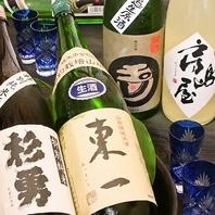 オススメのこだわり日本酒