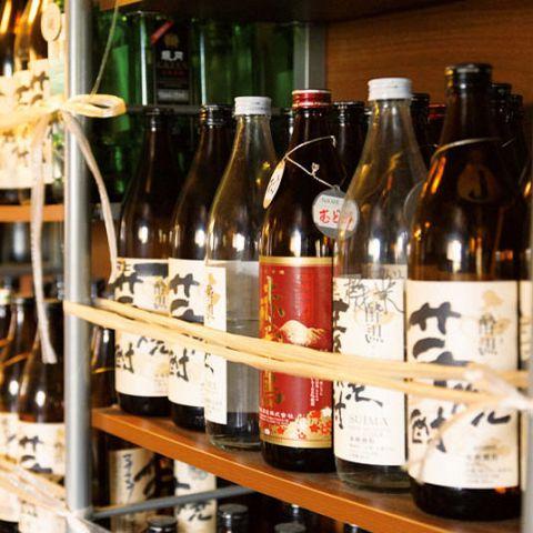 【週末もOK!単品飲み放題】ビールや焼酎・日本酒含め全100種以上!2h飲放 2000円⇒1300円