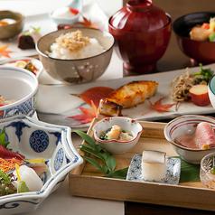 先斗町 魯ビンのおすすめ料理1