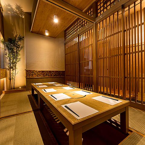 地鶏個室居酒屋 有明 京橋店