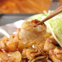 料理メニュー写真ホルモン特製味噌焼き