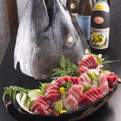 個室居酒屋 まぐろ食べ放題 魚三蔵 新橋店のおすすめ料理1
