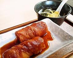 郷菜料理 圓 えんのおすすめ料理1