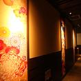 通路にも京を感じる設えを施しております。≪亀岡 居酒屋 個室 飲み放題 ビール 宴会 歓送迎会≫