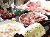 ホルモンしばうらのおすすめ料理3