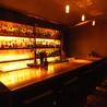Naguy Barのおすすめポイント1