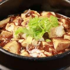 中国料理 香楽本店の特集写真
