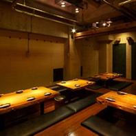 「でん」は新宿で1番の「くつろぎ空間」を目指します!