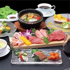 焼肉AZUMA 伊万里店のコース写真