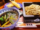 手打ちそば 松月庵のおすすめ料理2