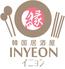 韓国料理 イニョン 1号店のロゴ
