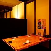 九州 かごんま料理 ひごや ひご家 GINZAの雰囲気2