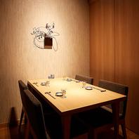 和風モダンの癒し空間テーブル席半個室