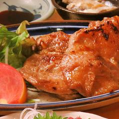 味処あづまのおすすめ料理1