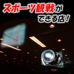 個室居酒屋 旬蔵 上野駅前店の雰囲気1