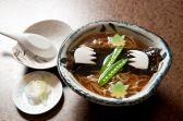 二八そば 活魚 丸嶋のおすすめ料理3