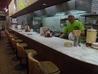 中華料理 ちゅー 東店のおすすめポイント3