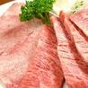 肉屋 恵比寿 まる福のおすすめポイント1