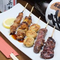 海鮮居食屋 感激ヤのおすすめ料理3