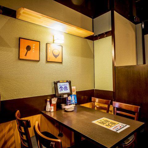 きんくら酒場 金の蔵 大宮東口駅前店 店舗イメージ4