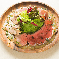 【シェフ特製 肉サラダ】1580円(税抜)