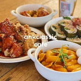 ank classic cafe