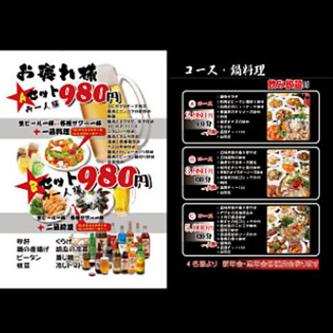 本格中華・香港料理をリーズナブルな価格でご提供。学生、地元の方からご好評◎