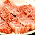 料理メニュー写真特選和牛ハラミ