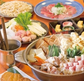 ちゃんこ江戸沢 町田根岸店のおすすめ料理2