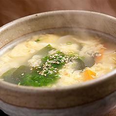 わか玉スープ/玉子スープ