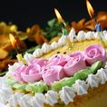 ご予約でサプライズブーケやケーキご用意☆