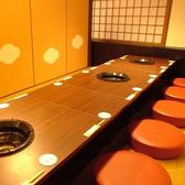 落ち着いた雰囲気の座敷個室