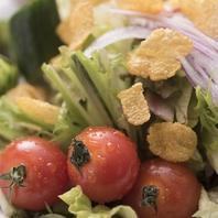 フレッシュ野菜のサラダバー