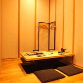 4~5名様用の掘り炬燵の完全個室。