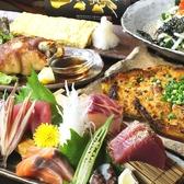 吉屋 きちやのおすすめ料理3