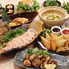 居酒屋 鳥鶏 Toridori 三島店のコース写真
