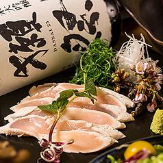 蔵吉 所沢駅前店のおすすめ料理1