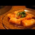 料理メニュー写真丸腸(たれ)