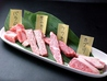 魯山人 炭火焼肉のおすすめポイント1