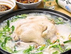 韓国料理 サランバンのおすすめ料理1