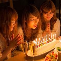 ☆完全個室で女子会・誕生日会☆特製手作りケーキ贈呈♪