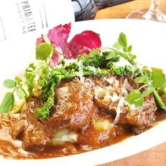 料理メニュー写真牛ほほ肉の赤ワイン煮込み 黒胡椒風味