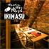 Manpuku-ikimasu 粋桝いきます 浜松町大門店のロゴ
