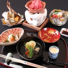 懐石料理 加賀のコース写真