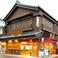 カレーの通販サイト(三重県)
