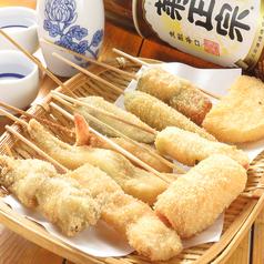 串吉 クシキチ 広島のおすすめ料理1