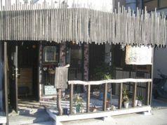カフェ スマイルの写真